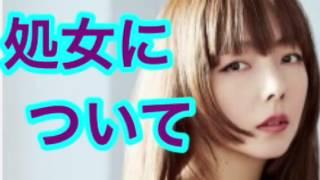 aikoが処女について語る ラジオ番組にてリスナーからの真剣なお悩み相談...