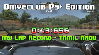 My Record in Tamil Nadu 2 - Driveclub PS+ Edition - Pagani Zonda R