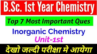 ncert class 12 chemistry solution in hindi