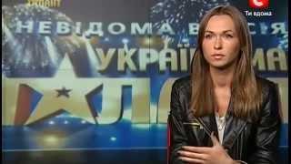 УМТ 4 / Неизвестная версия / Двойники, Промо-ролик