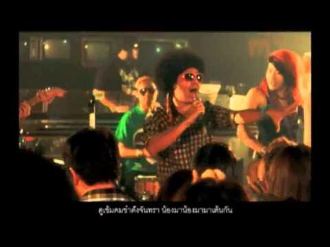 MAGENTA - เหล่ [Music Video]
