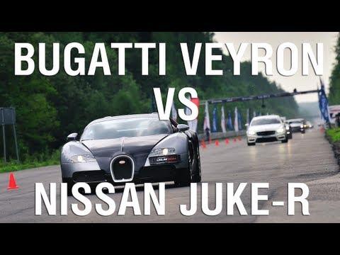 Bugatti Veyron vs Nissan Juke-R