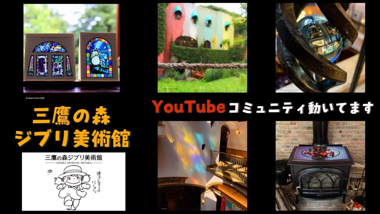 動画日誌 Vol.31「コミュニティ 動いてます」