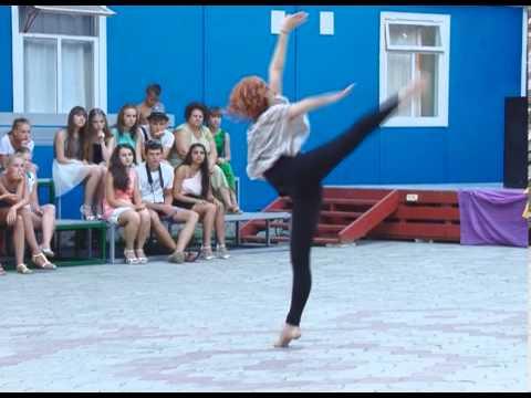 Конкурс хореографии. Фестиваль