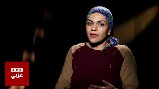 الصحافية والناشطة المصرية نوارة نجم في المشهد