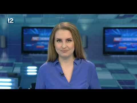 Омск: Час новостей от 18 апреля 2019 года (11:00). Новости