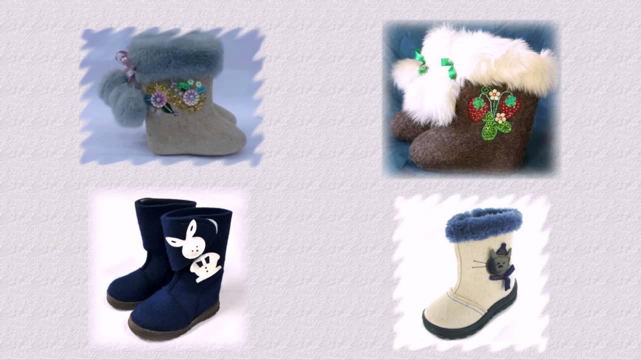 Детскую обувь для девочек и мальчиков вы сможете приобрести недорого в москве (северное и южное бутово) в нашем интернет-магазине «степашка ».