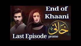 Khaani Episode 29  Har Pal Geo 18 June 2018