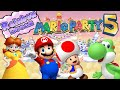 ABM: Mario Party 5 GAMEPLAY!! *Rainbow Dream PARTY MODE!!* *HD*