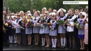 Губернатор Александр Карлин открыл новую школу в селе Устьянка