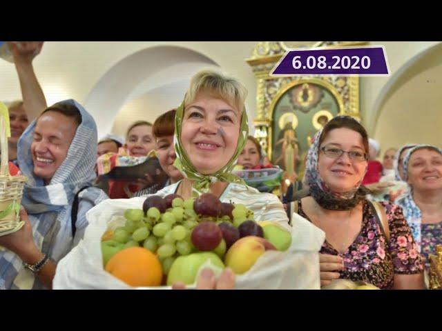Новостная лента Телеканала Интекс 06.08.20.