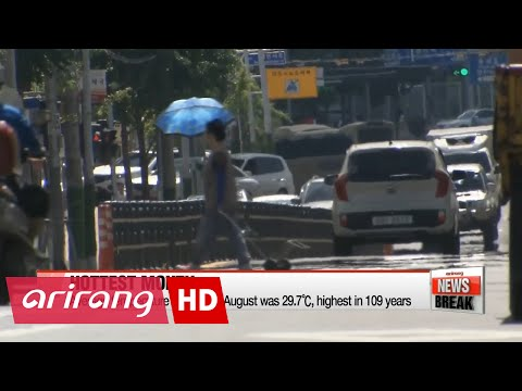 Seoul Saw Hottest Temps In 109 Years In August