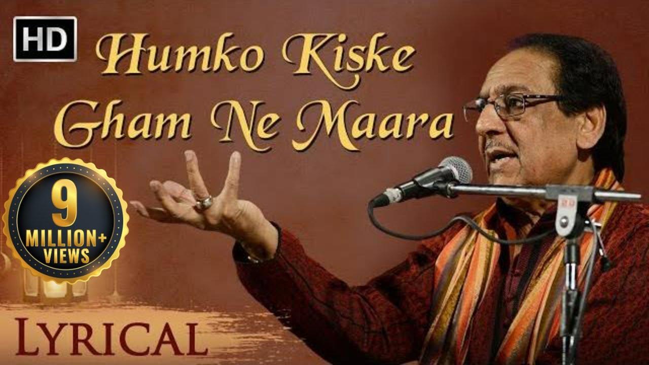 pakistani ghazal mp3 free download
