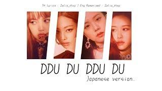 [THAISUB] BLACKPINK - DDU DU DDU DU  (Japanese Ver.)
