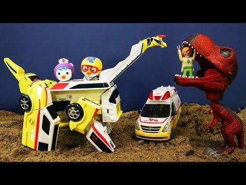 공룡 구급차 쥬라기캅스 쥬키오 병원 장난감 자동차 앰블런스 변신 로봇 뽀로로 의사 구조대 출동 Dinosaur Ambulance Robot Car Toys
