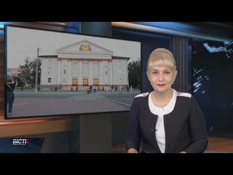 Українське на Донбасі