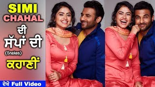 Simi Chahal Di Sappan Snakes Wali Kahaani Dekho Full latest Video oops Tv 2018