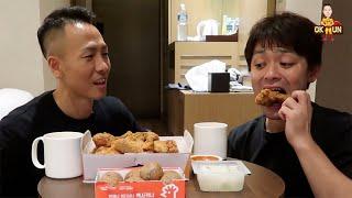 SUB)멕시카나 뿌리고치킨&치즈볼을 처음 먹어본 일본인…