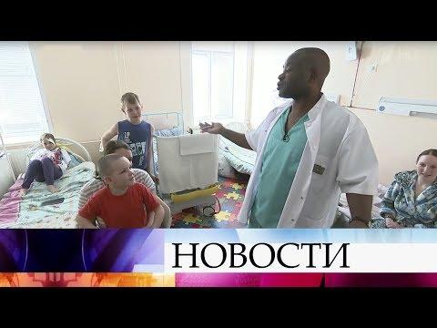 В Твери врач из Камеруна поставил на ноги десятки детей.