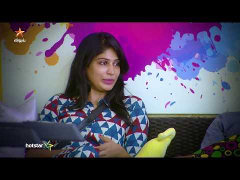 Bigg Boss Season 2 Promo 24-08-2018 Vijay Tv Show Online