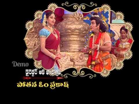Vennela Jayathi