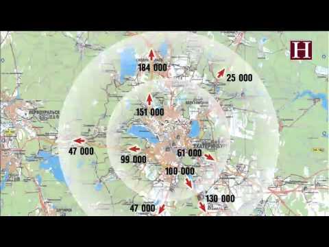 Сколько стоит земля в Екатеринбурге?