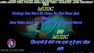 Mera Man Tera Pyasa Karaoke With Scrolling Lyrics Eng. & हिंदी