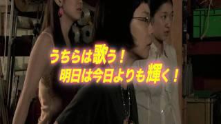 2010年6月26日(土)より新宿バルト9ほか全国順次公開 『SR サイタマノ...