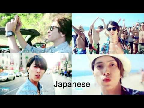Yamashita Tomohisa Your Step Jap&English version