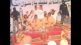 Amma Ni Amma Ghar Ranjhun Aya By Shakeel Brothers