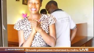 Omulamwa:Omuwala yakozesebwa mukamawe ku mulimu thumbnail