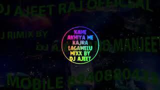 All new traick karaoke हिंदी bhojpuri(4)