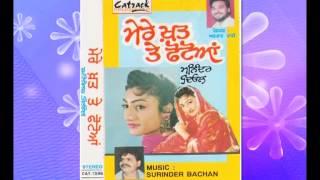 Munda Thanedar Da | Maninder Deol | Mere Khat Te Photoan | Superhit Punjabi Songs