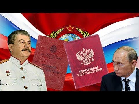 Пенсии Последние Новости о Росте Пенсий в России Это Интересно Новая Система Пенсий