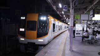 近鉄特急22000系AL19 定期検査出場回送