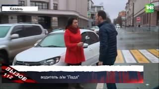 Женщина попала под колёса Лады Гранта на улице Большая Красная