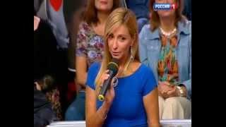 Татьяна Навка. Прямой эфир. Юбилей Родниной