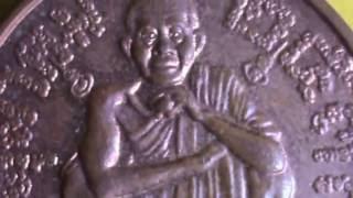 เหรียญหลวงพ่อคูณครบรอบ  72 ปี