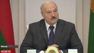 Лукашенко о коронавирусе: Россия богатая поняла, что могут быть плохие последствия!