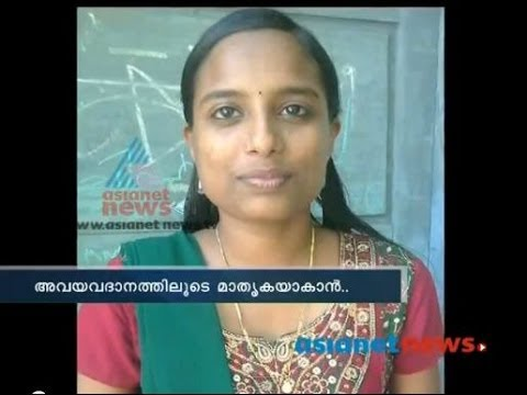 Brain-dead girl Swathi Rajeevan Gives New Lease of Life to more people