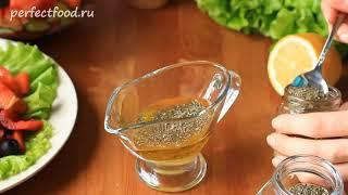 Заправка «Пряная» для греческого салата