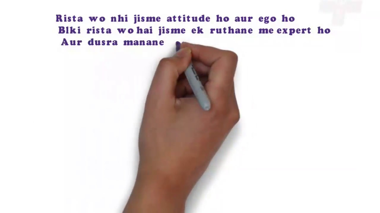 A video jarur dekhe plz lekin pura video dekhna or batana kaise lagi
