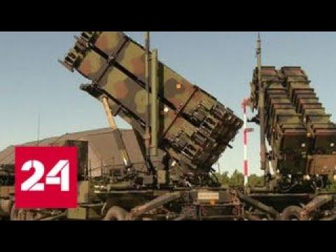 716 миллиардов: военный бюджет США достиг исторического максимума - Россия 24