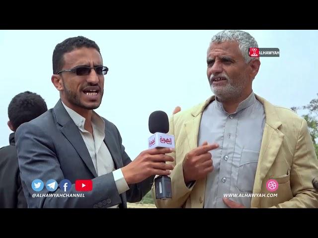 مواقف يمانية | الحلقة 23 | المحويت  قرية مصايا | قناة الهوية