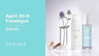 Oriflame India April 2018 Catalogue - Hindi