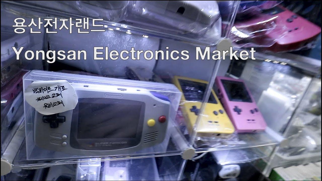 용산전자랜드 - Yongsan Electronics Market - Video Games in Seoul ... ff377f615fd