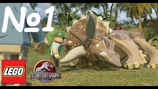 LEGO Jurassic World прохождение игры 1 - Парк Юрского Периода