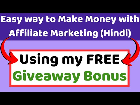 **Giveaway**  Make money with Affiliate Marketing in 2020 ( Make Money Online in Hindi 2020 ) thumbnail