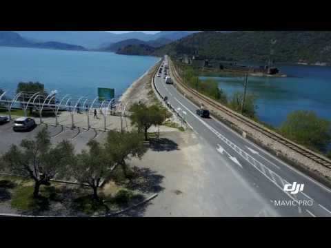 Skadar Lake, Montenegro, Asovic Foto,