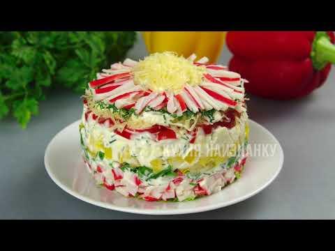 5 обалденных салатов